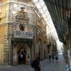 Ricostruzione, La provincia di Pescara a favore del rinnovo contratto dei dipendenti Usrc e Usra