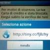 phishing postepay