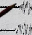 Scossa sismica  di magnitudo 3.7 avvertita nella notte tra Umbria e Marche,