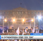 #Grexit, Piano Credibile da Atene o Tsipras Può Uscire dall'Europa