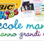 """Bic torna nelle scuole d' Abruzzo per i """"sogni"""" dei bambini"""