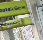 Rapina con il buco all' ufficio postale della Pineta, i ladri sottraggono oltre 300mila euro