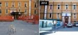 Scuola E. De Amicis - L'Aquila