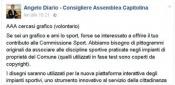 Comune di #Roma cerca #grafico che lavori #gratis ..piovono insulti! Le scuse del Consigliere