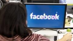 Facebook, Novità Sulla Chat Messenger