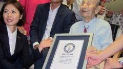 Yasutaro Koide, l'uomo più vecchio del mondo