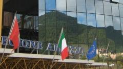 Palazzo Silone - L'Aquila