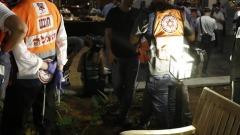 Attentato a Tel Aviv