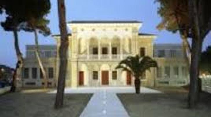 Il palazzo dell'Aurum