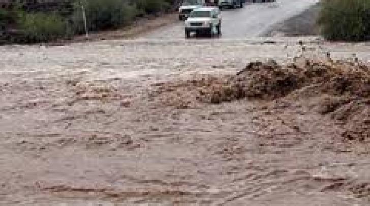 Esondazione del Saline