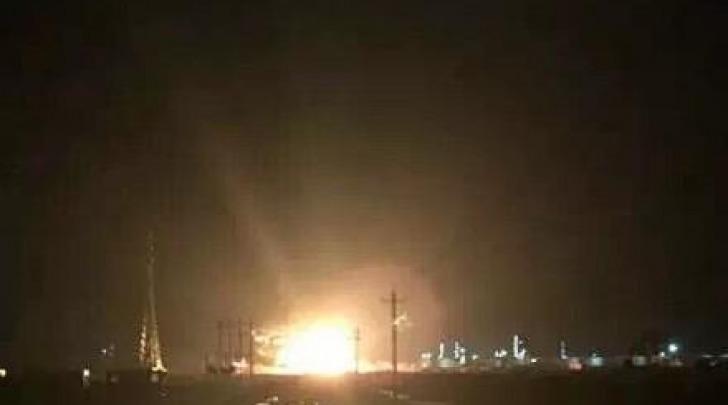 Esplosione in Cina - foto da @PDChina