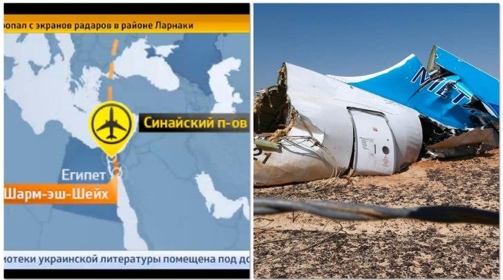 Disastro aereo Sharm el-Sheikh
