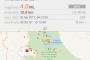 Chiaro Terremoto all'Aquila, l'INGV riduce la potenza del sisma