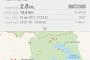 64 Scosse nelle Ultime 24 Ore. A L'Aquila il Terremoto non si Ferma