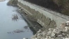fiume Vibrata
