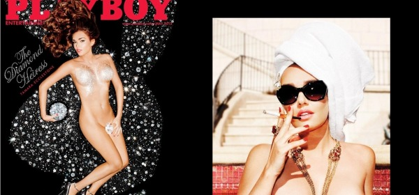 Tamara Ecclestone - Playboy