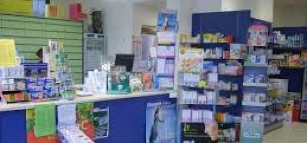 Farmacia comunale AQ