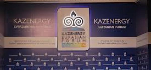 Forum Kazakistan 2012