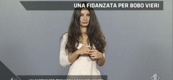 Lucia Centorame