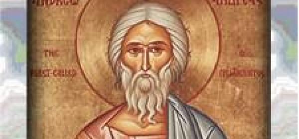 Festa di Sant'Andrea