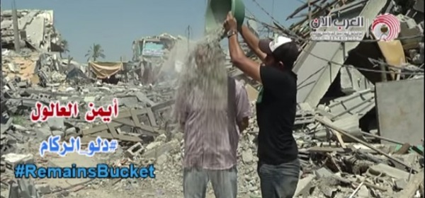 Rubble Bucket Challenge