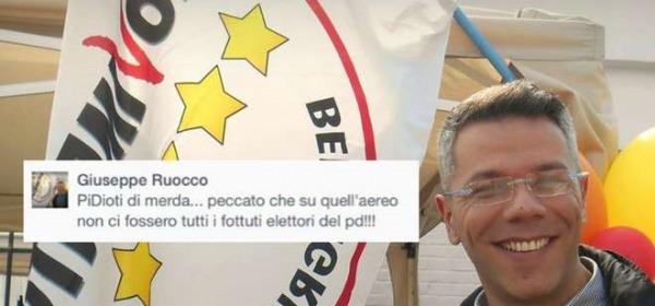 Giuseppe Ruocco e il suo commento
