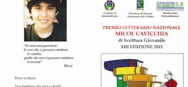 Premio Cavicchia