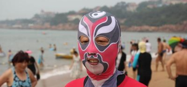 facekini in Cina