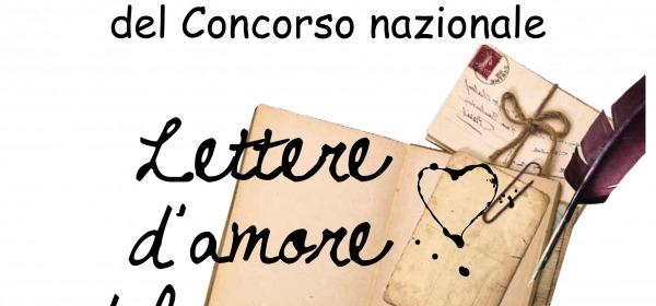 Lettere d'amore dal carcere-locandina