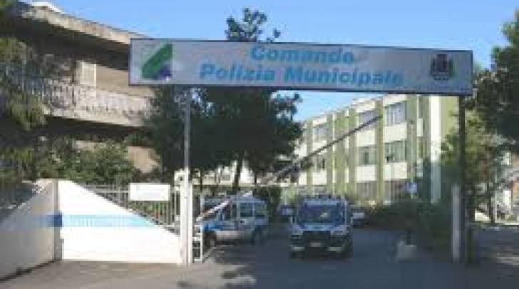 Comando Polizia Urbana
