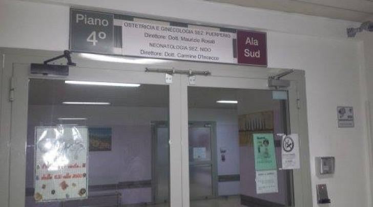 Il reparto di Ginecologia dell'ospedale di Pescara