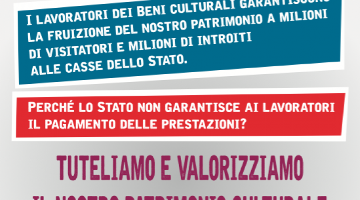 Sit-in MIBACT, 24 luglio 2015