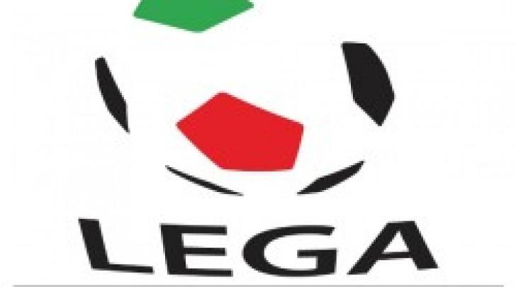 Lega Pro Seconda Divisione girone B
